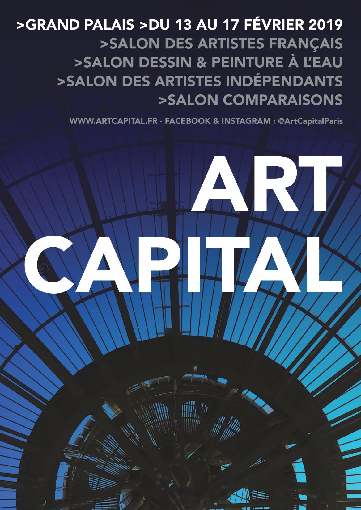 Salon du dessin et de la peinture à l'eau 2020